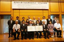 HKU Professor Kenneth Leung awarded the Biwako Prize for Ecology
